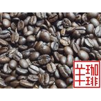 ショッピング父の日 ギフト コーヒー コーヒー豆 ひつじブレンド・コリデール 200g +コーヒーフィルター・ハリオV60ペーパーフィルター01セット 焙煎したて 通販 ランキング 送料無料