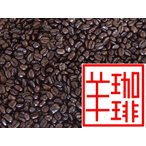 カフェインレス・モカ100g 深煎り 焙煎したて 自家焙煎 妊娠 出産 授乳中 送料無料 コーヒー豆