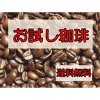 Yahoo! Yahoo!ショッピング(ヤフー ショッピング)コーヒー豆 おためし50g×2種類・計100g 送料無料 全珈琲より、合計「100g」(50gx2)  お試し 自家焙煎珈琲 コーヒー専門 通販 ランキング
