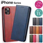 iPhone12 ケース 手帳型 iPhone13 mini Pro MAX ケース 耐衝撃 iPhone 12 mini Pro MAX 11 Pro X Xs XR SE 第2世代 8 7 スマホケース カバー 手帳 おしゃれ