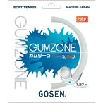 ゴーセン(GOSEN) テニス 軟式 ガット ガムゾーン 1.27mm スパークオレンジ SSGZ11SO