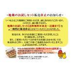【送料無料(※東北から近畿地方まで)】地鶏たまごお試しセット〈烏骨鶏・軍鶏・にいがた地鶏・名古屋コーチン・おうはん〉各2個・計10個