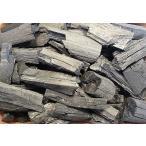 木炭 炭 備長炭 バーベキュー オガ炭 自社製 業務用ざく炭10kg 送料無料 地鶏の炭火焼き用