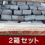 【送料無料】「備長炭 木炭 バーベキュー」インドネシアのオガ炭 龍鳳備長炭R 4〜6cm10kg3箱セット
