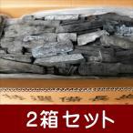 (事業者限定 送料無料) 高品質 備長炭 ラオス備長炭 割M4-15kg2箱セット   マイチュー炭