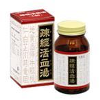 疎経活血湯 エキス錠 クラシエ 180錠[T60] 【第2類医薬品】