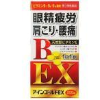 アインゴールドEX 200錠  小林薬品工業 【第3類医薬品】