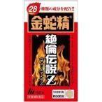 金蛇精 絶倫伝説Z 150粒 2個 明治薬品◇送料無料