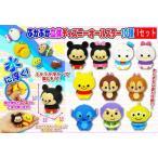 ディズニー Disney ぷかぷかディズニー キュートフェイス 10種類10個1セット
