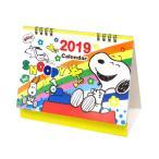 ショッピング卓上カレンダー スヌーピー 卓上カレンダー2019年 平成31年 SNOOPY 暦 カレンダー