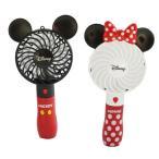 ディズニー ハンディ扇風機 ハンディファン Disney ミッキーマウス ミニーマウス