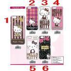 ハローキティー Hello Kitty iPhone アイフォーン ケース part1 iPhone6/6s対応 スマートフォン