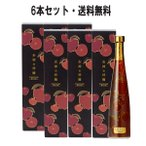 女神の林檎 500mL (6本セット)・プロテオグリカン・黒りんご酢・無添加・カネショウのりんご酢・カートン
