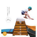 【ネコポス発送】peeps hakodate vol.69 バックナンバー 函館 ローカルマガジン タウン情報誌