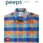 【ネコポス発送】peeps hakodate vol.84 バックナンバー 函館 ローカルマガジン タウン情報誌