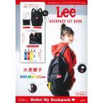 Lee BACKPACK SET BOOK RED version