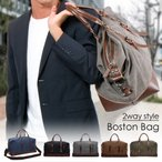 ボストンバッグ メンズ 大容量 2way ボストンバック ショルダー 旅行鞄 トラベル