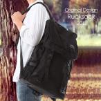 リュック メンズ レディース 通勤 通学バッグパック 大きい リュックサック