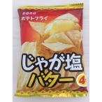 Yahoo! Yahoo!ショッピング(ヤフー ショッピング)POTATOスナック ポテトフライじゃが塩バター 4枚入り