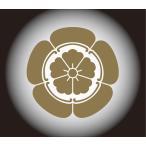 カッティングステッカー 選べる12色 家紋 五瓜に唐花 選べるサイズ8〜12センチ 小サイズ  デカール   kamon002-12-1