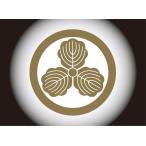 カッティングステッカー 選べる12色 家紋 丸に三つ柏 選べるサイズ8〜12センチ 小サイズ  デカール  kamon003-25-1