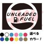 カッティングステッカー 選べる14色 給油口 ステッカー レギュラー ガソリン ペプシ風 kyu003-1