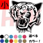 カッティングステッカー 選べる14色 トライバル トラ 寅 虎 タイガー TIGER デカール 小サイズ tukahara-ltp004-1