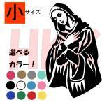 カッティングステッカー 選べる14色 クリスマス イエス マリア Maria 聖母  デカール 小サイズ tukahara-sai005-1