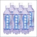 高濃度酸素水(30倍)「有酸素生活」500ml×48本/2箱