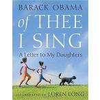 【洋書】Of Thee I Sing