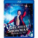 【ご予約限定20%OFF】【Blu-ray】(通常版)グレイテスト・ショーマン