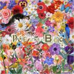 PEE-Ka-BOO(通常版)/ 内田万里 【枚方蔦屋書店 Yahoo!店 限定】