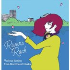 RIVERS ROCK