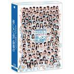 【AKB48】グループ 研究生コンサート~推しメン早い者勝ち~ Blu-ray 未再生 美品 ※特典無し