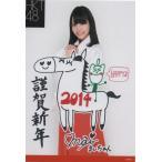 【HKT48】2014年 キャナルシティ博多 新年コメント生写真 福袋 渕上舞 会場限定 1枚 中古