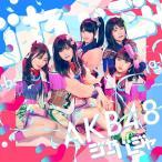 【AKB48】ジャーバージャ  初回限定盤 Type-C タイプC CD+DVD ※特典無し 未再生品 中古品