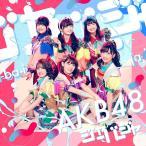 【AKB48】ジャーバージャ Type-E タイプE 初回限定盤 坂道AKB 国境のない時代 収録 ※特典無し 未再生品 中古品