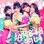 【AKB48】ジャーバージャ 通常盤 Type-E タイプE CD DVD ※特典無し 未再生品 中古品