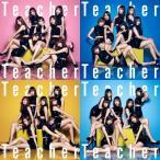 【AKB48】Teacher Teacher タイプA+B+C+D ABCD 4枚セット 初回限定盤 CD DVD ※特典無し 未再生品 中古品