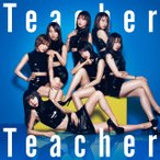 【AKB48】Teacher Teacher 初回限定盤 Type-B タイプB CD+DVD ※特典無し 未再生品 中古品