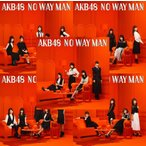 【AKB48】NO WAY MAN A+B+C+D+E タイプABCDE 計5