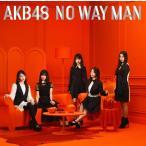 【AKB48】NO WAY MAN 初回限定盤 Type-C タイプC CD+DVD ※特典無し 未再生品 中古品