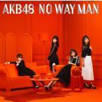 【AKB48】NO WAY MAN 初回限定盤 Type-D タイプD CD+DVD ※特典無し 未再生品 中古品