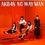 【AKB48】NO WAY MAN 初回限定盤 Type-E タイプE CD+DVD ※特典無し 未再生品 中古品