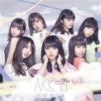 【AKB48】サムネイル 劇場盤 CD 新品画像