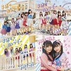 【HKT48】早送りカレンダー 初回生産盤 タイプA+B+C