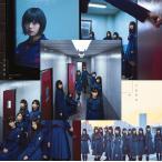 不協和音 TYPE-A  DVD付