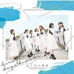 【日向坂46】けやき坂46 ひらがなけやき 走り出す瞬間 通常盤 CD 1st アルバム 新品