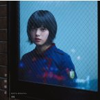 【欅坂46】 不協和音 初回生産盤 Type-A タイプA 未再生品 美品 中古