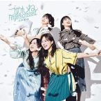 【乃木坂46】ごめんねFingers crossed 初回仕様盤 タイプC CD+Blu-ray ※特典無し 未再生 美品 中古
